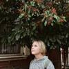Free Download Good News - Julien Baker cover Mp3