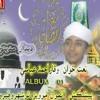 Waqar Ahmed Abbasi Naat Allah Ho Allah Ho (Sindhi Hamd)