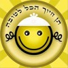 Chaim ISRAEL -  Rabbi Rabbi REMIX DANCE חיים ישראל - רבי רבי