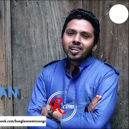 Bangla New Video Songs Jaan Belal Khan(Bangla New Mix Music) by Bangla New Mix Music