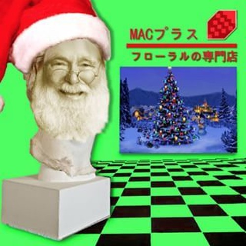 A Very Vaporwave Christmas : Vaporwave