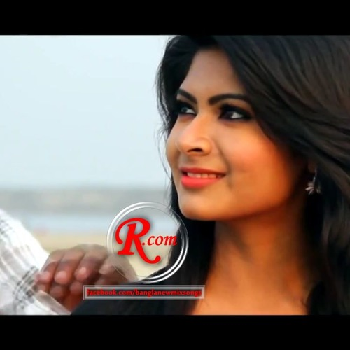 Tumi Acho Bole Belal Khan(Bangla New Mix Music) by Bangla New Mix Music