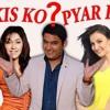 Kis Kisko Piyaar Karoon