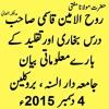 Mufti Ruhul Ameen Sahib: Dars-e-Bukhari and very informative Bayan in Urdu and Bengali about Taqleed