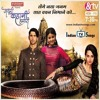 Mangalam Bhagvan Vishnu Mantra   Adhuri Kahaani Humari   & TV