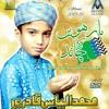 Ilyas Qadri-Barhween Ka Chand Aya