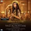 """""""Deewani Mastani"""": Bajirao Mastani [Cover]"""