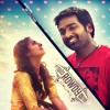 Nanum Rowdy Than Title And Pandy S Childhood Mp3