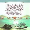 Siiraa Nabi Muhammad S.A.W Kutaa 1ffaa