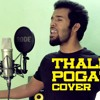 Thalli Pogathey Cover Ashajeevan Unplugged Achcham Yenbadhu Madamaiyada Ar Rahman Sid Sriram Mp3