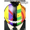 Assassination Classroom 2 ED: 宮脇詩音 - 欠けた月