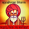 Angry Luna Rmx Ayushman Bhava By Aumsyc Mp3