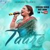 New Punjabi Songs 2016 | Taare (Full Song ) | Naseebo Lal | Latest Punjabi Songs