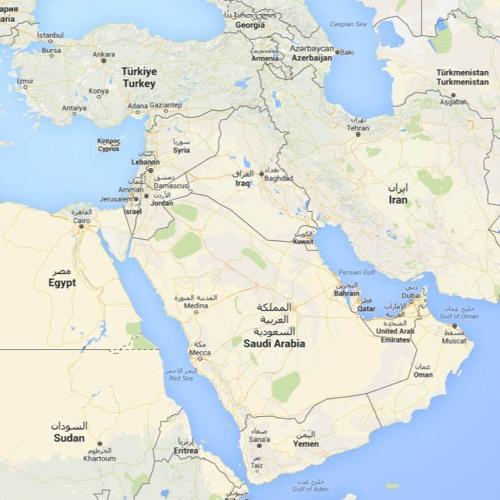 La crisis de los refugiados de Siria III: respuesta y gestión de los países del Golfo
