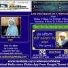 Baljit Kaur With Bibi Gagandeep Kaur On Sikh Kom Vich Vadh Reha Pakhandwaad