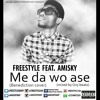 Freestyle   Me Da Wo Ase    Feat  Amisky  Mixed By Oxy Beatz   Benediction Cover  2015 2