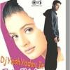 Meri Tarah Tum Bhi Kabhi [Love Mix] Dj Ankur & Dj Yash Audio Production