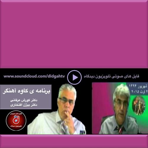 کانال+تلگرام+یاه+ست
