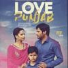 Love Punjab - Full Song Audio Jukebox - Amrinder Gill