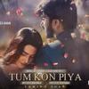 OST Drama Serial Tum Kon Piya - Rahat Fateh Ali