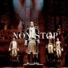 non-stop | empty theatre