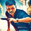 Theri Theme Dub Step (Dub Theri Step) - Theri Tamil Movie | GV Prakash Kumar