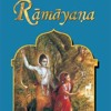 Ramayana - The Story of Lord Rama Part 1 Reading