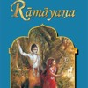 Ramayana - The Story of Lord Rama Part 2 Reading