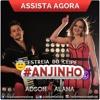 Adson e Alana - ANJINHO ( Musica Nova - Lancamento 2016 )