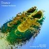 Dj L30N Trance