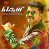 Dj Anpu_chella kutty _(theri movie)_my mix.mp3