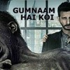 Gumnaam Hai Ko Song {1920 London} Movie Full Mp3 Download (www.msongspk.in)