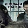 Gumnaam Hai Ko Song {1920 London} Movie Full Mp3 Download