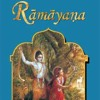 Ramayana - The Story of Lord Rama Part 11 Reading