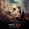 Kate Covers  - Always by Yoon Mi Rae (T 윤미래) (Descendants Of The Sun OST)