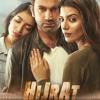 Hai Sun Raha Khuda   OST Hijrat   Omer Nadeem   Sara Raza Khan