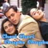 (HD) Chori Chori Chupke Chupke - Dulhan Ghar Aayi