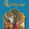 Ramayana - The Story of Lord Rama Part 14 Reading