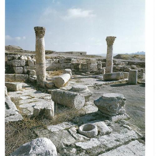 IV jornada Árabo-Cristiana: Arqueología cristiana de la Península Arábiga