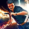 Theri Movie Songs Music Mix