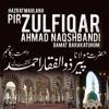 Ansoo Barah Bayan Topic: Judai Ka Gham - Peer Zulfiqar Ahmed Naqshbandi Sahib