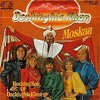 Dschinghis Khan - Moskau(Instrumental)