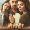 Hai Sun Raha Khuda - Hijrat - Omer Nadeem - Feat Sara Raza Khan