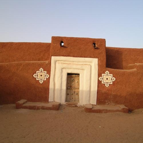 Programa mauritano de lucha contra la radicalización