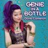 Dove Cameron - Genie In A Bottle (Instrumental Remake)