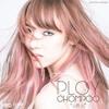 ปลิว - Ploychompoo