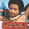 Bhakti Amari Mp3