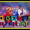 GO GO MARO (GUJRATI TIMLI REMIX DJ SHAKTI MIX BHAVESH)