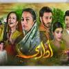 Jab Se Mile Tum - OST - Udaari (HUM TV) - Farhan Saeed