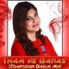 Tham Ke Baras (Comptision Dholki Mix) Dj Deepak And Dj Bablu Raj